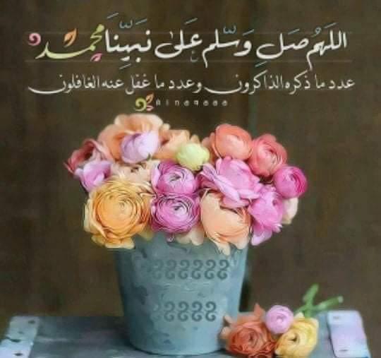 @TasbehEstiigfar @islamic_pic @rt4rt7 @ya_allah_2 @du3aabot @dhikralllah_1  #صباح_الخيرᅠ #دعاء_وأجر #دعاء_الصباح @mltga212 @s141s1 @do3aaa2 @athkar_ad3yahh @4KRNA_1
