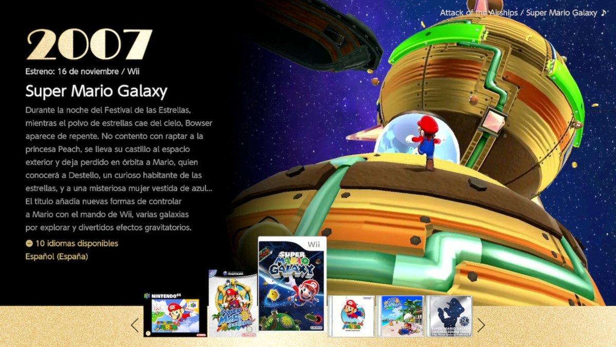 bueno solo el inicio #SuperMario3DAllStars #NintendoSwitch