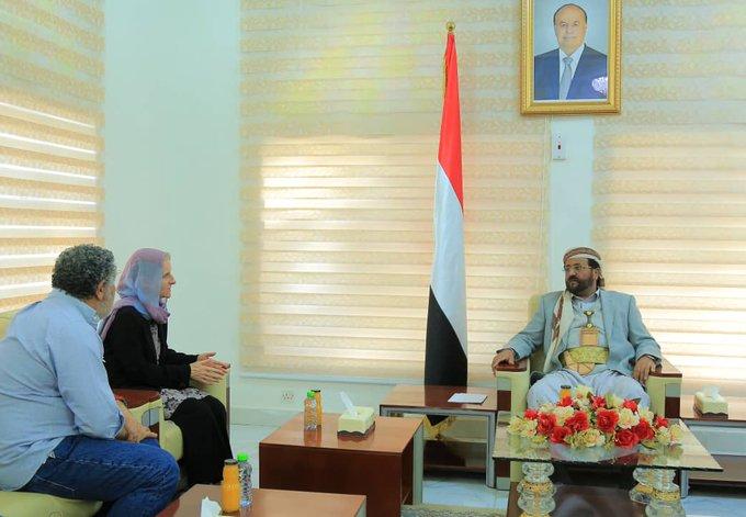 """""""العرادة"""" يناقش مع منظمة الهجرة الدولية الوضع الانساني والاغاثي في محافظة ودور المنظمات الأممية في تلبية احتياجات النازحين والتخفيف من معاناتهم في هذه المرحلة  #اليمن #yemen"""