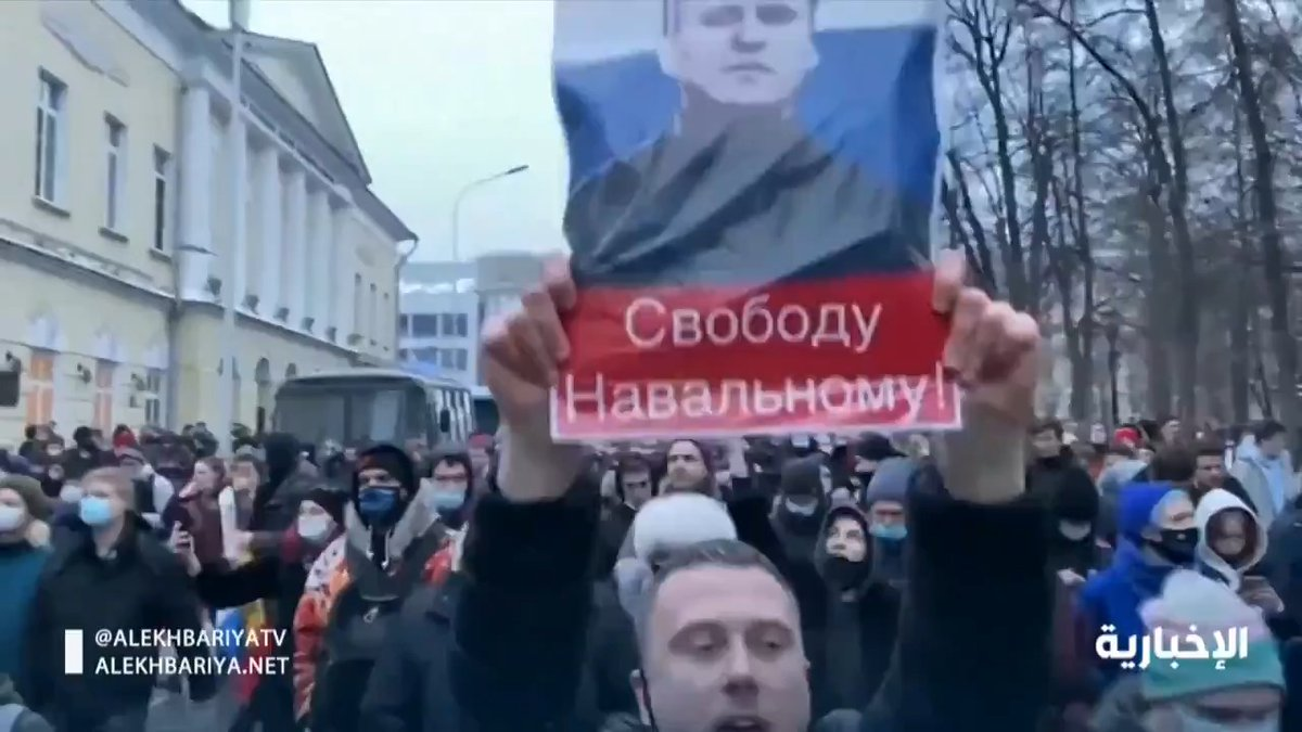 فيديو | الاتحاد الأوروبي يدرس فرض عقوبات على #موسكو  #الإخبارية