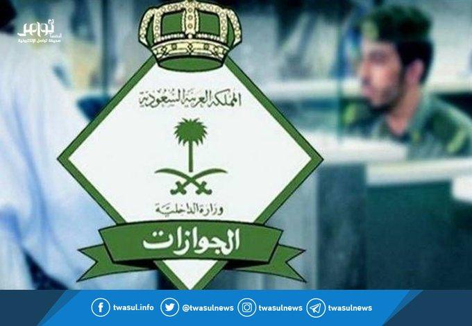 بشرى من #الجوازات لليمنيين المقيمين داخل #المملكة  التفاصيل كاملة هنا:    #السعودية #المملكة #اليمن #الجوازات_السعودية