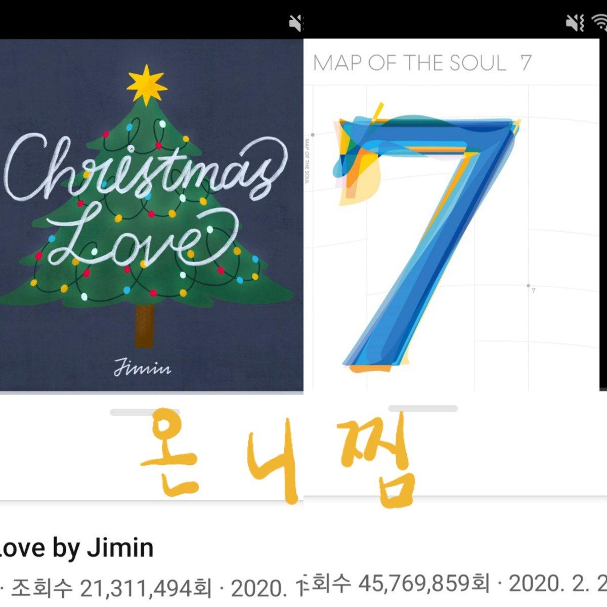 내 할일 하고 기분좋게 하루시작 지민아 너도 오늘하루 행복하세요 (오늘부터 숟가락 못써 ㅠㅠ??)  #JIMIM #지민 #ParkJimin