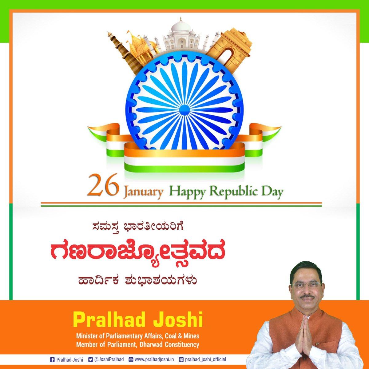 Greetings on the 72nd #RepublicDay to all fellow Indians.  सभी देशवासियों को #गणतंत्रदिवस की शुभकामनाएं। जय हिन्द!