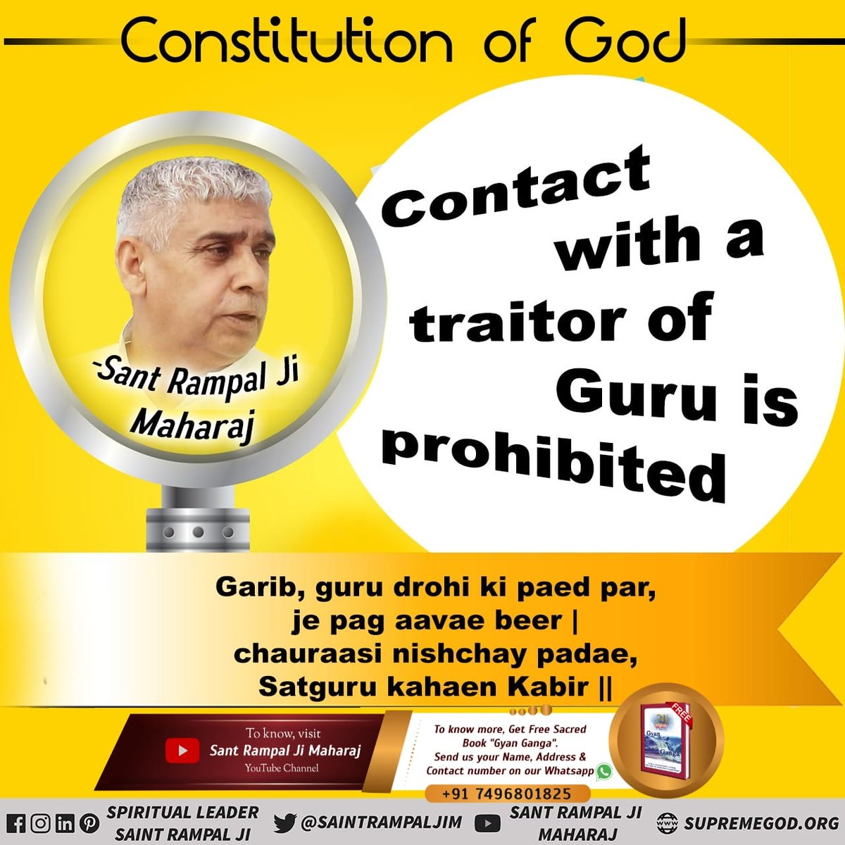 It is prohibited to do worship against the scriptures. - Saint Rampal Ji Maharaj  #ConstitutionOfTheSupremeGod