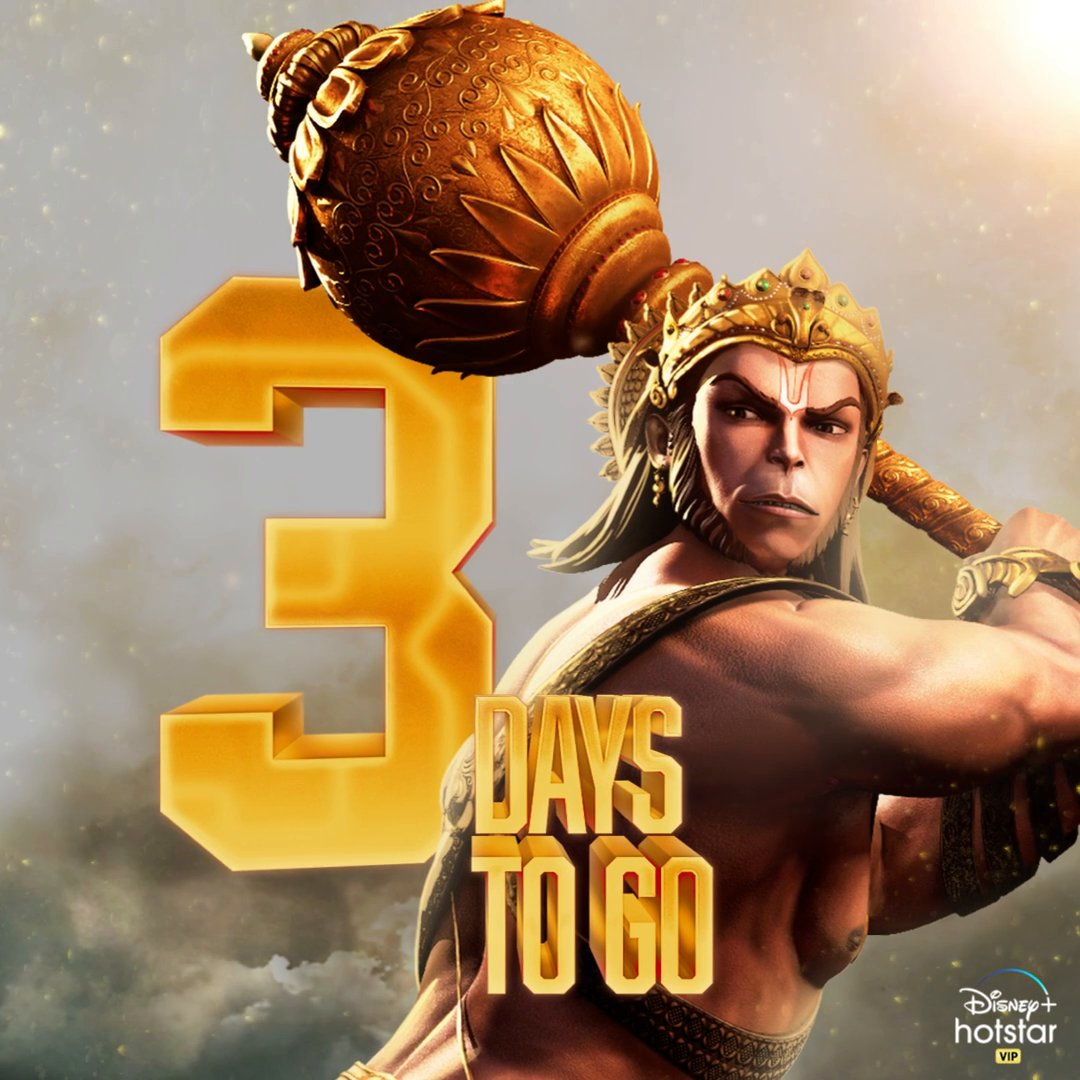 Just a gentle reminder that Hotstar Specials #TheLegendOfHanuman IS COMING OUT IN 3 DAYS!  WE REPEAT 3 DAYS! Mark your calendars now! . . #StreamingFromJanuary29