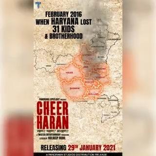 Why does a peaceful state suddenly rage with turmoil? What is the reality behind the riots in Haryana? To know what really happened in 2016, watch #CHEERHARAN Releasing this Friday at #INOX.  @KuldeepSRuhil @KumarMangat @AbhishekPathakk @Panorama_SL @maanviGagroo