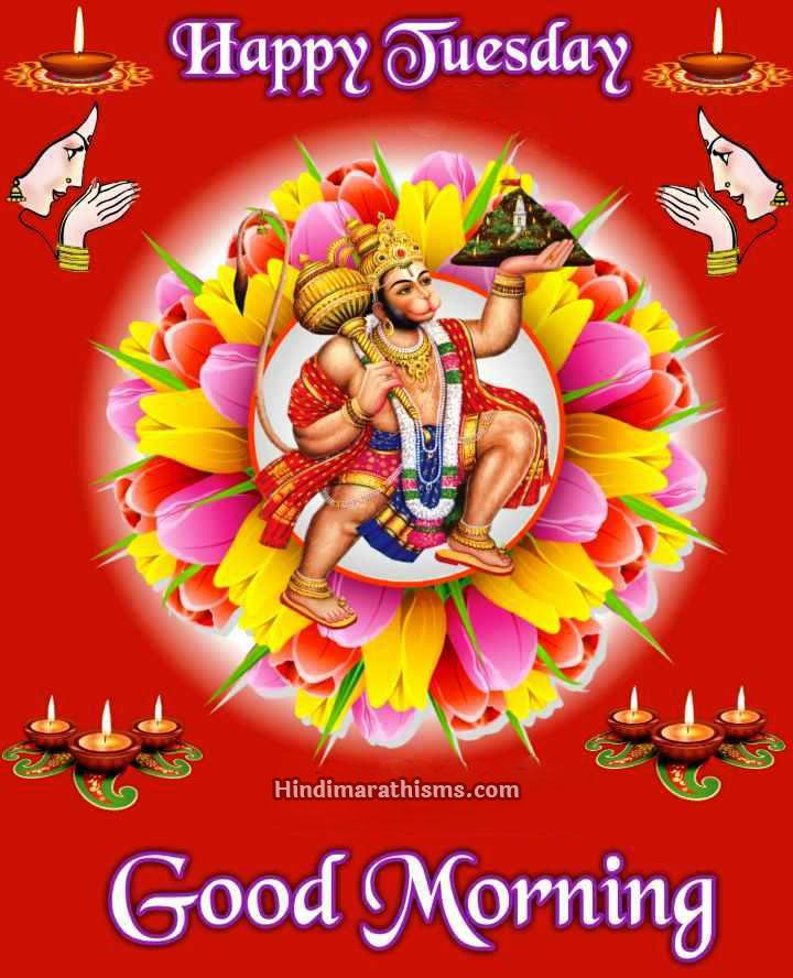 Jai Hanuman!  🚩🚩  Happy Tuesday! 💐💐  @Rumm17913821 @Karma6X