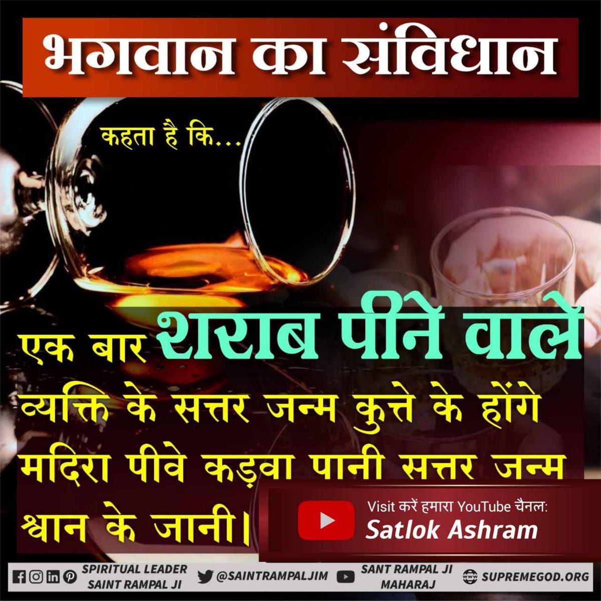 #ConstitutionOfTheSupremeGod Saint Rampal Ji बेटी देवी का स्वरूप है। बेटी को गर्भ में मार दिया जाता है जो महापाप है। @SatlokChannel  @SaintRampalJiM https://t.co/PBrRFDsFHw https://t.co/2T28Y5vGX8