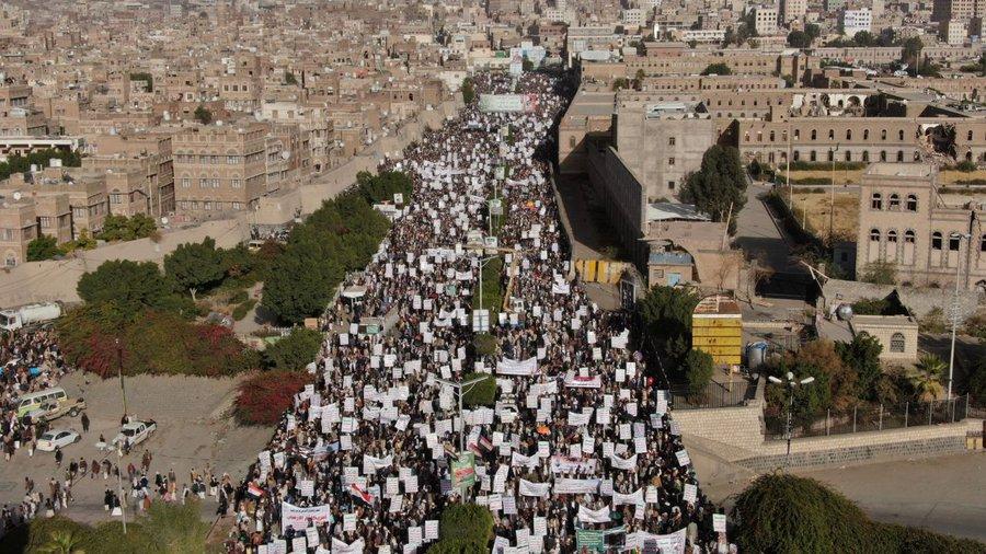 شعب الانصار....  هنا  #اليمن