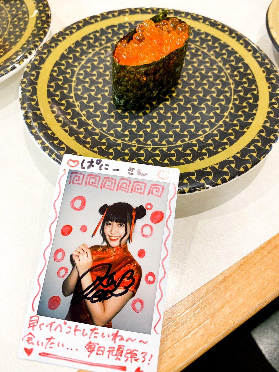 かれんちゃん🐰🎀 お寿司食べるよ🍣 イクラだよ  #KAREN #病名KARENワズライ #俺の大大大好きかれんちゃん #PiXMiX #ピクミク