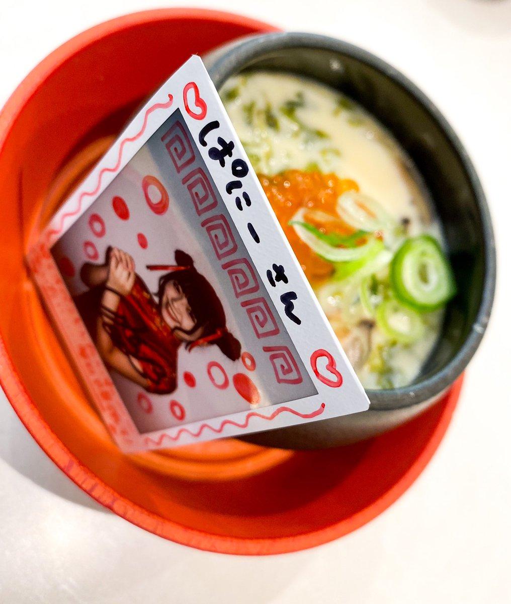 かれんちゃん🐰🎀 イクラの茶碗蒸しだよ  初めて、はま寿司来たけれどイクラメニュー多かったよ🍣  #KAREN #病名KARENワズライ #俺の大大大好きかれんちゃん #PiXMiX #ピクミク
