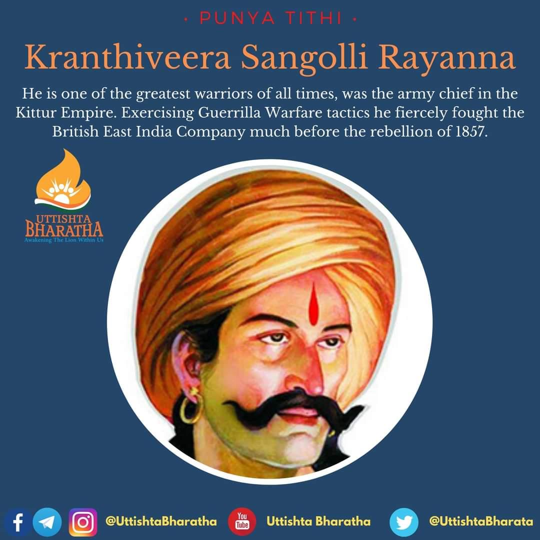 #OnThisDay #RemembranceDay #PunyaTithi #KrantiveeraSangolRayanna #UttishtaBharatha
