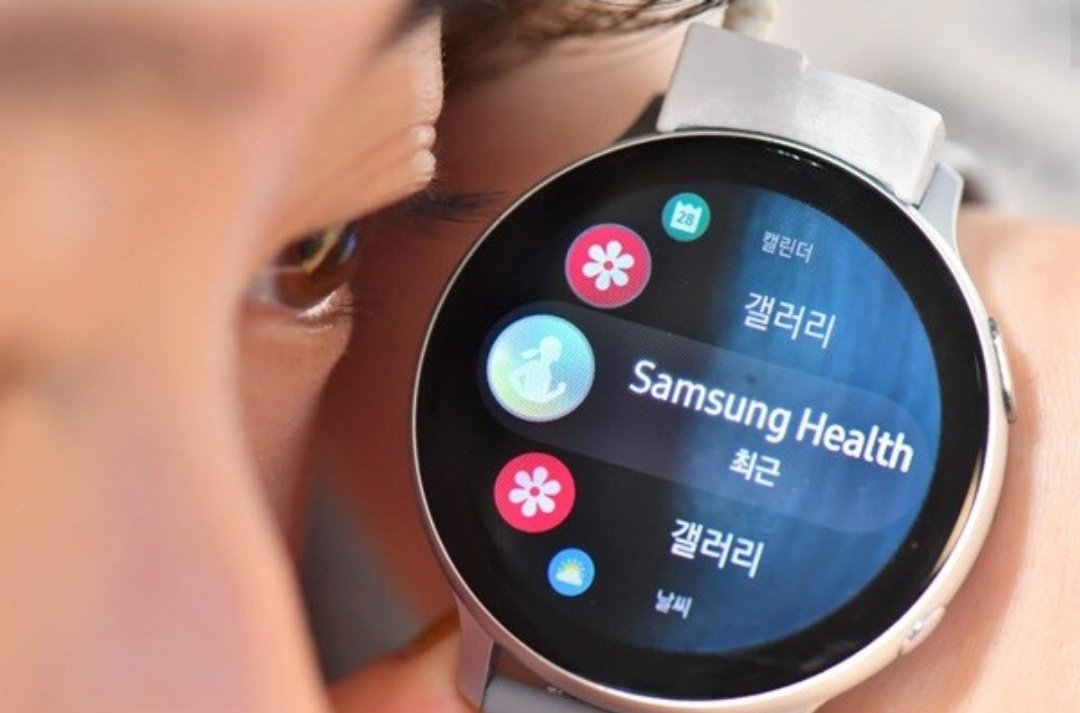 Upcoming #Galaxywatch4 / #GalaxyWatchActive3  will feature diabetes monitoring Sensor and also glucose sensor   Their might be 3 Wearables Coming in Next #SamsungUnpacked  RT'S & FOLLOW 📌 #Samsung #GalaxyWatch3 #GalaxyWatchActive2 #GalaxyBudsPro #GalaxySmartTag #GalaxyS21Ultra