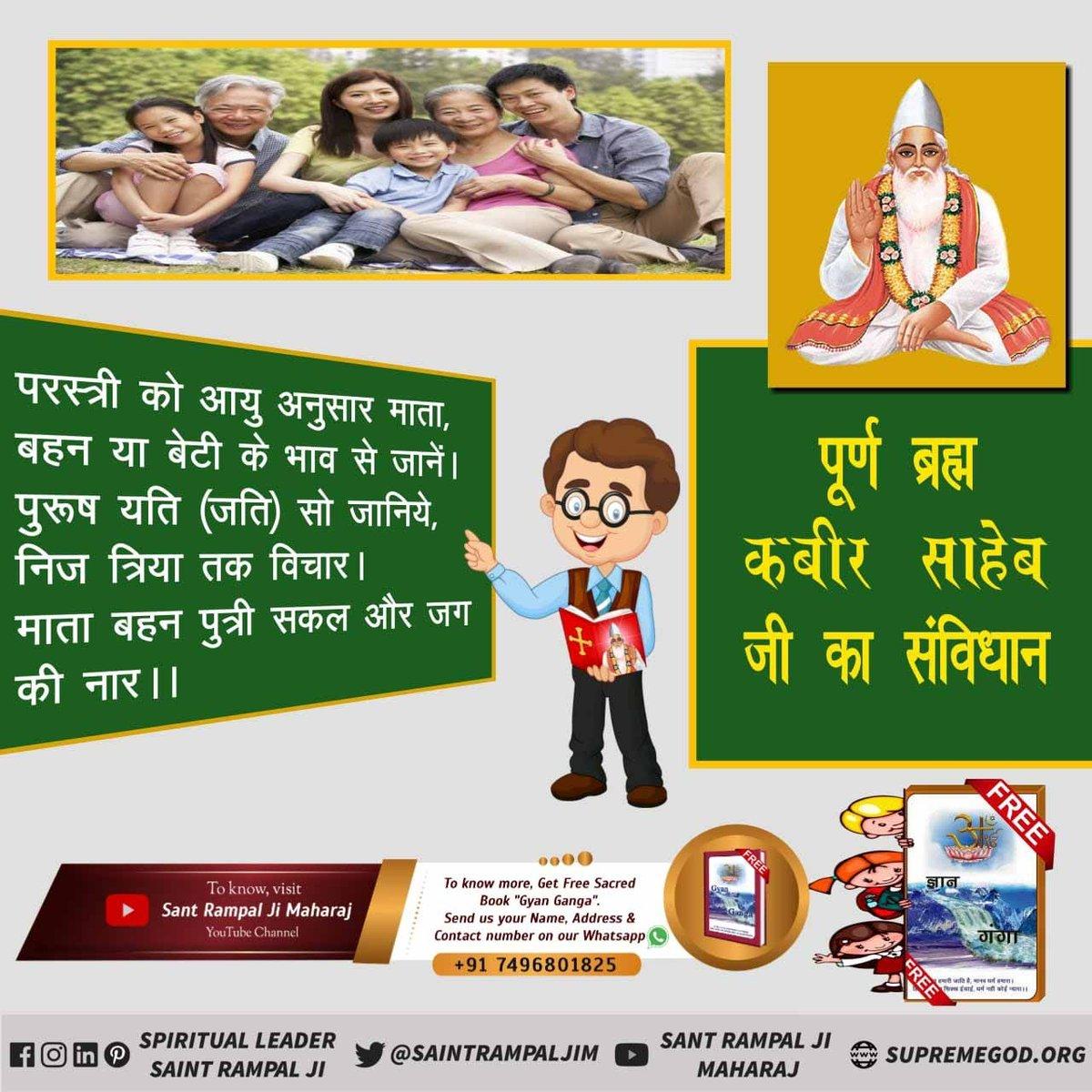#ConstitutionOfTheSupremeGod Saint Rampal Ji  कड़वी शराब रूपी पानी जो पीता है, वह सत्तर जन्म तक कुत्ता बनता है। गंदी नालियों का पानी पीता है व गंद खाता है। मदिरा पीवै कड़वा पानी। सत्तर जन्म श्वान के जानी।। https://t.co/2XH2KqRZkk