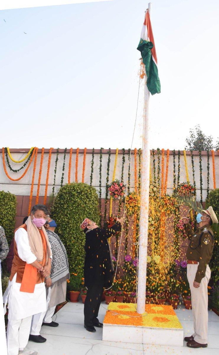 आज 72वें गणतंत्र दिवस के अवसर पर भाजपा मुख्यालय, नई दिल्ली में राष्ट्रीय ध्वज फहराया।