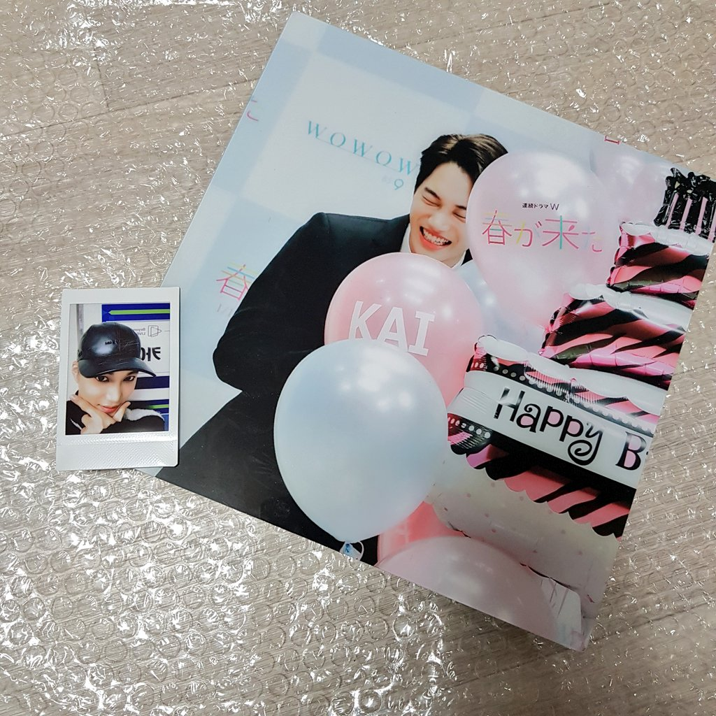 RT @shirtlessjongin: 🐻 #KAI BIRTHDAY GIVEAWAY! 🐻  •1 winner — album, welcome kit PCs + freebies •RT, like & follow •WW •Reply...