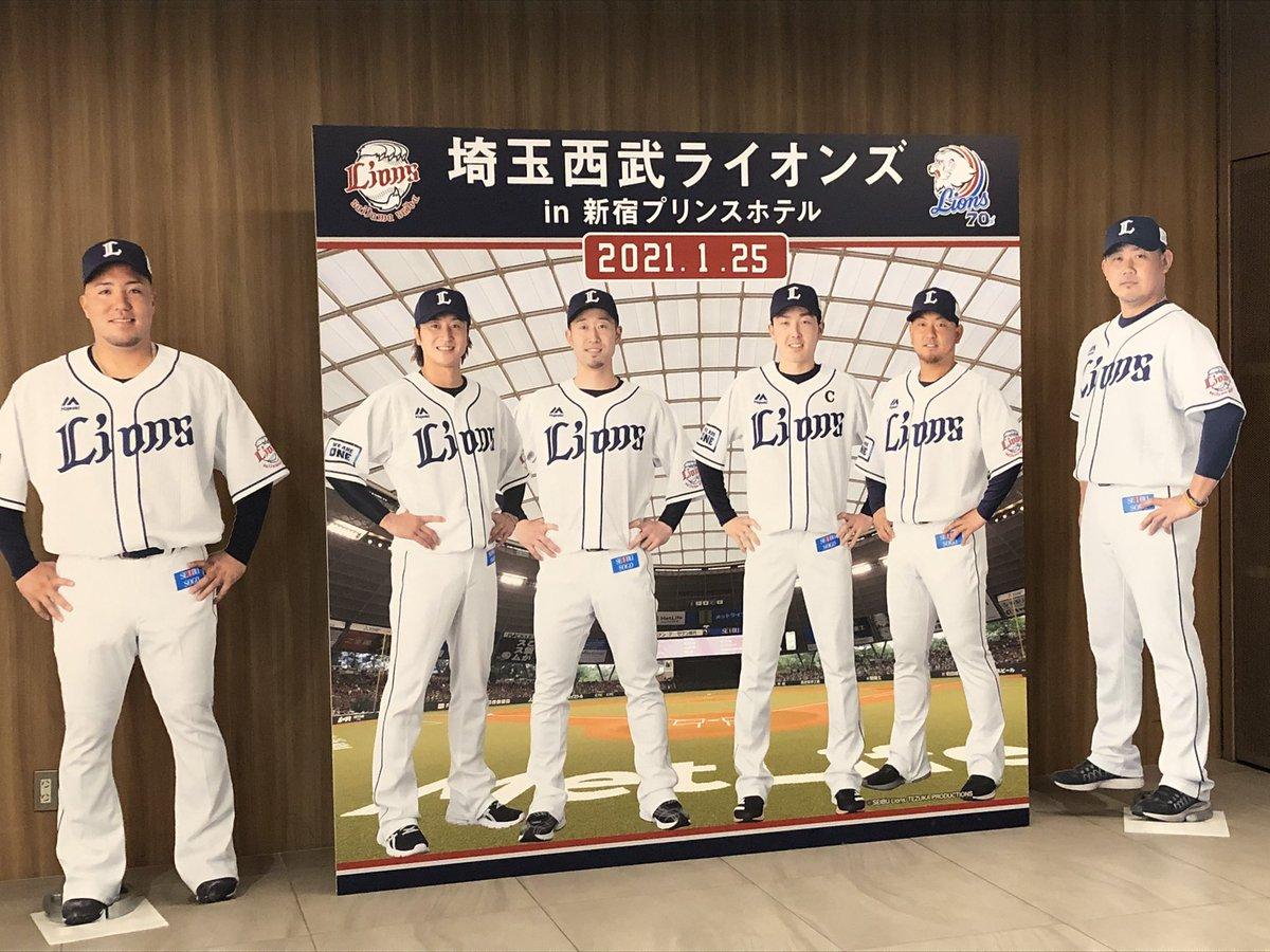 新宿に西武ライオンズの選手がおったみたいやでロバ(・∀・)