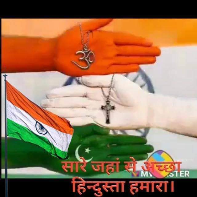 Replying to @mmiask: A Very Happy Republic Day to Everyone.!!! #RepublicDay2021  #RepublicDayIndia  #RepublicDay
