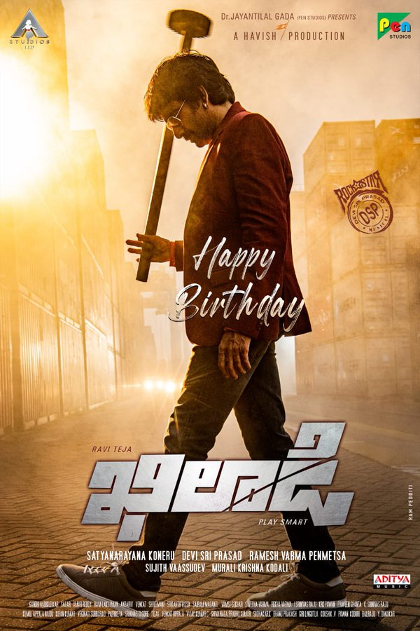 #HappyBirthdayRAVITEJA After #Krack, it's time for #Khiladi  The MASS & SWAG Personified @RaviTeja_offl     #KhiladiFirstGlimpse @DirRameshVarma @ThisIsDSP @sagar_singer @idhavish @PenMovies