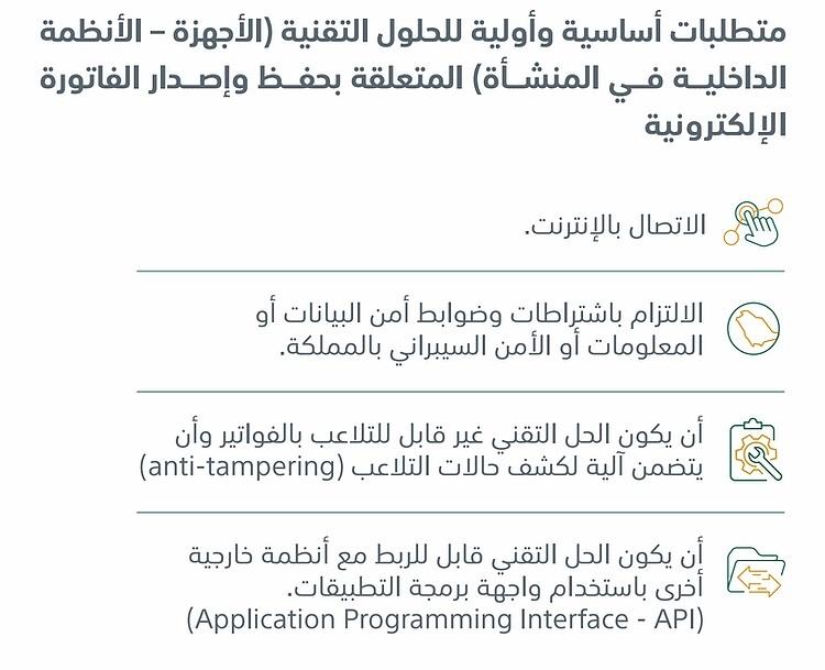 نظام مداد المحاسبي MEDADERP  أسهل و أفضل برنامج محاسبة متوافق مع متطلبات الفاتورة الإلكترونية    #MedadERP #ERP #SAP #ACCOUNTING #KSA #مداد #برنامجمحاسبة #برامجمحاسبة #ضريبةالقيمةالمضافة #مستودعات  #السعودية #الإمارات #قطر #البحرين   #الفاتورة_الالكترونية