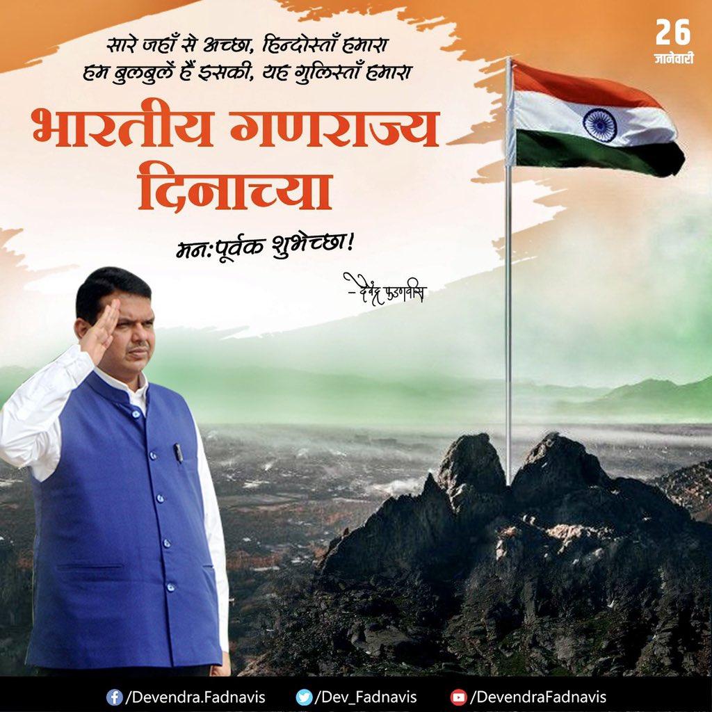 Wishing everyone a Happy Republic Day ! #RepublicDayIndia