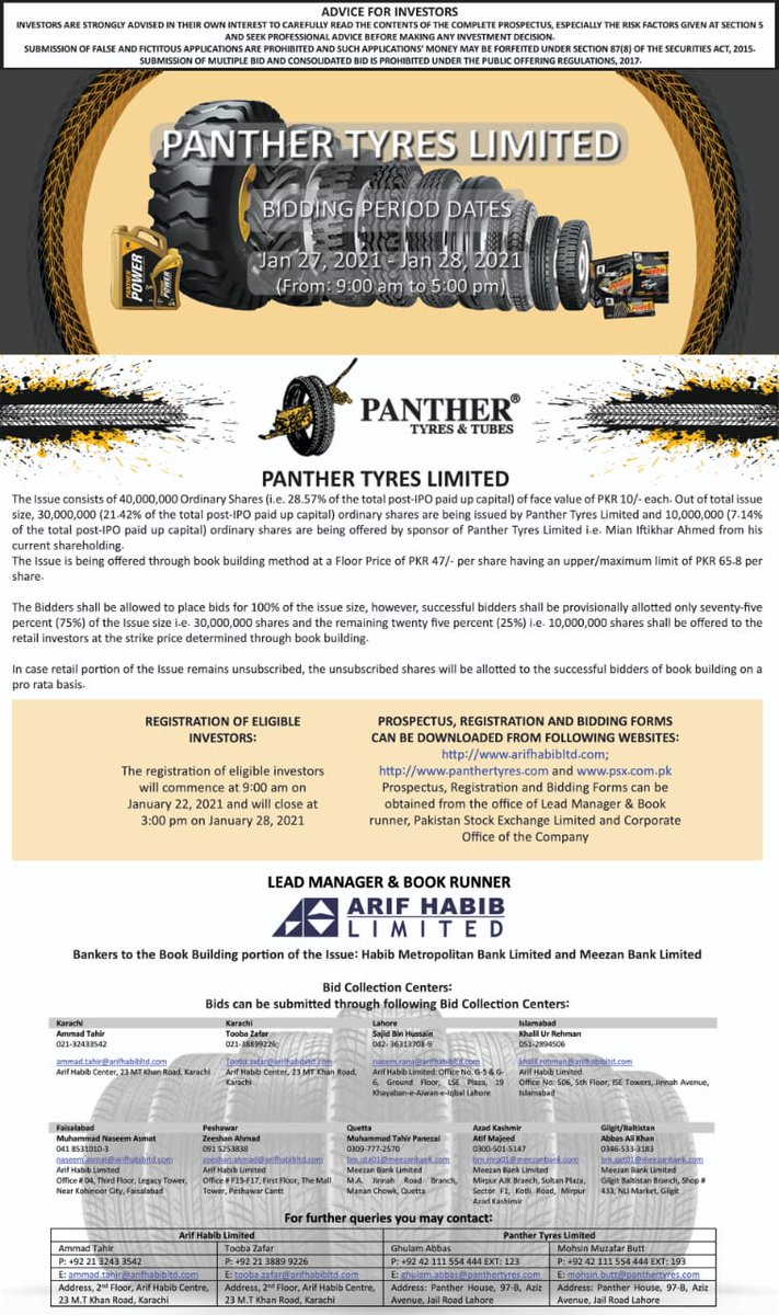 The book-building of Panther Tyres will be held on January 27th and 28th, 2021. The floor price for the book building is PKR 47/share. Public Subscription will be on 3rd & 4th February 2021. #IPO #AHL #Pakistan