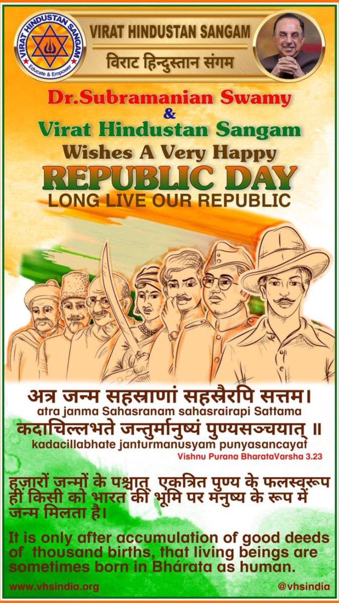 Virat Hindustan Sangam Wishes A Happy #RepublicDay @Swamy39