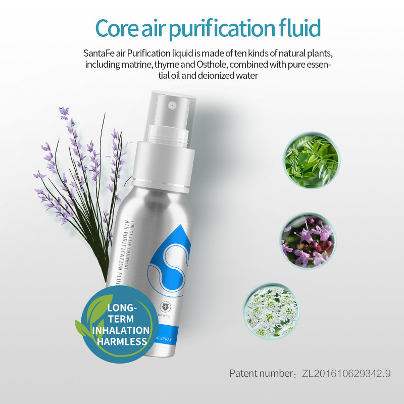Handheld plant antibacterial spray. Keep you away infection. Official website:  #disinfection #antibacterial #plantbased  #spray #handheld #wholesale #alibaba #healthy