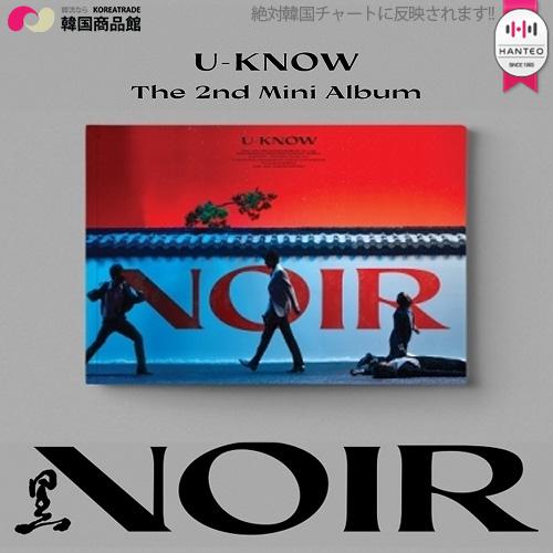 #ユノ (#東方神起) #NOIR 2ndミニアルバム #Uncut_Version ✅送料無料 ✅初回限定ポスター丸めて 2月1日発売予定   #U_Know #Yunho2ndSoloAlbum   #YUNHOSOLO #YUNHO  #ユンホ #Uknow_NOIR  #Uknow #TVXQ #カシオペア #bigest #ビギ