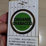 タバコ…と思ったらお茶!パッケージデザインがタバコそのもの、凝った作りに笑ってしまう!