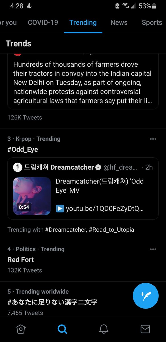 Do you all see this?? 👀 See it with your #Odd_Eye bruh! Aaaaaaa I'm screaming #Dystopia #Road_to_Utopia #오드아이  #Dreamcatcher #드림캐쳐