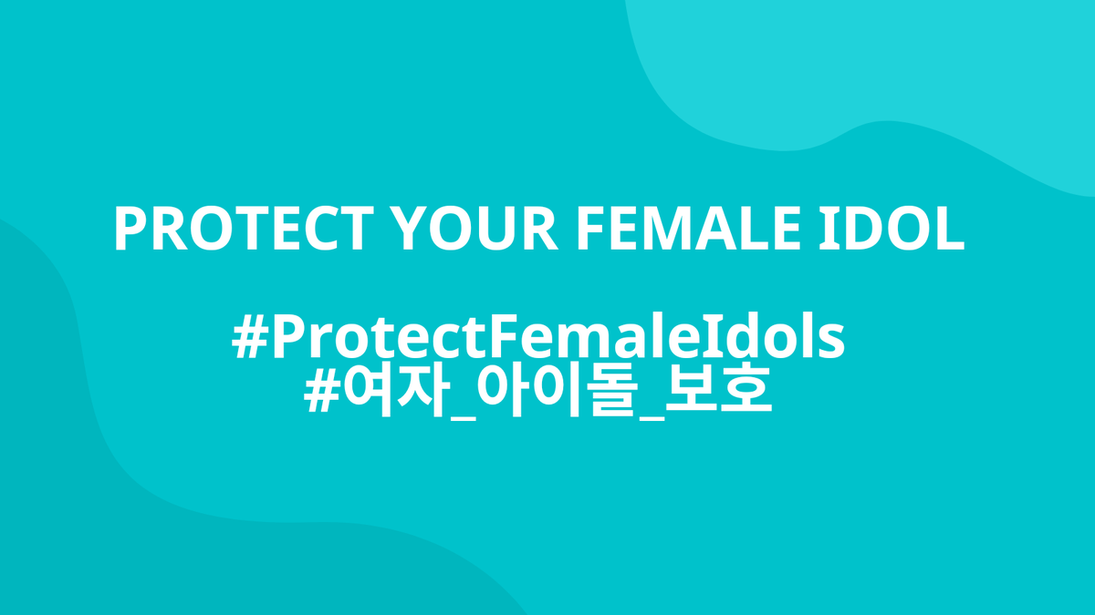 Recently, deepfake contents involving idols have been very alarming. This is not just a trending party but a serious action in solidarity. We urge companies to take immediate action against these malicious acts. PROTECT YOUR FEMALE IDOL #ProtectFemaleIdols #여자_아이돌_보호