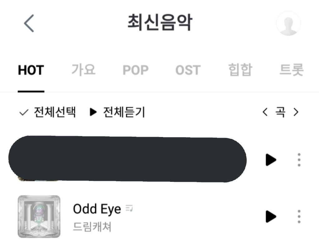 #Dreamcatcher currently owns the 2nd spot on Genie hot songs #드림캐쳐 @hf_dreamcatcher   #Dystopia #Road_to_Utopia  #오드아이 #Odd_Eye