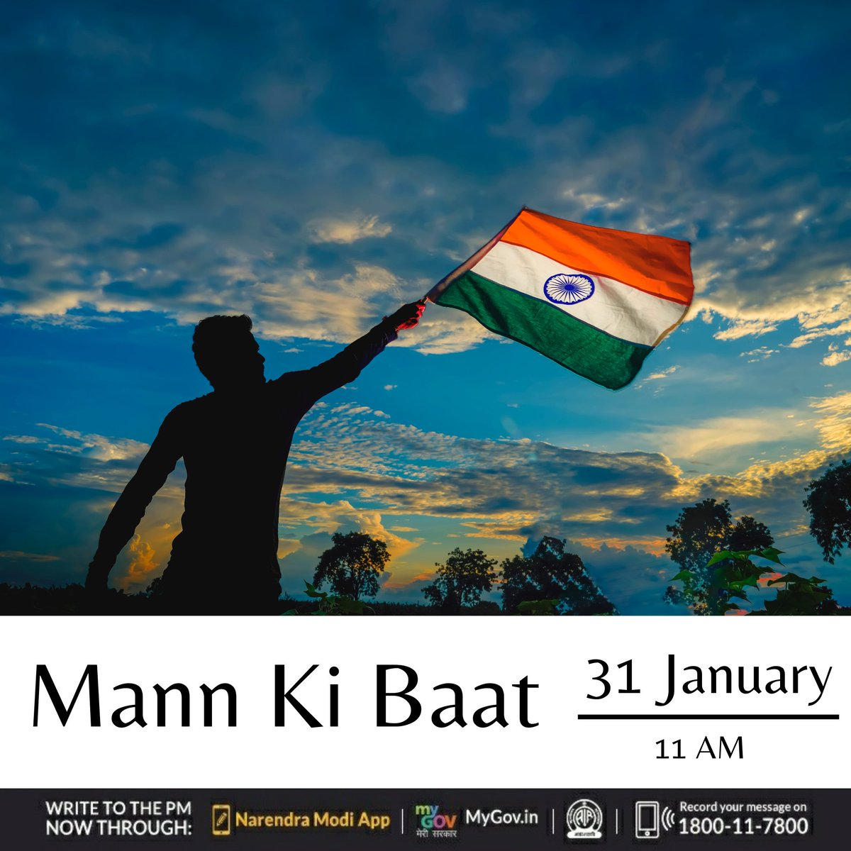 "On this #RepublicDay , let's resolve and pledge to make our India ""Aatmanirbhar"". Let's go #Vocal4Local and together build  our #NewIndia.  Share ideas and suggestions to PM Shri @narendramodi for this month's ""Mann Ki Baat"" programme on 31st January.  #MannKiBaat"