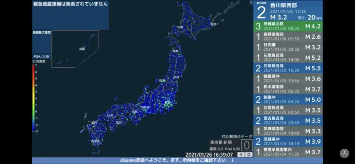 Twitter 南海 トラフ
