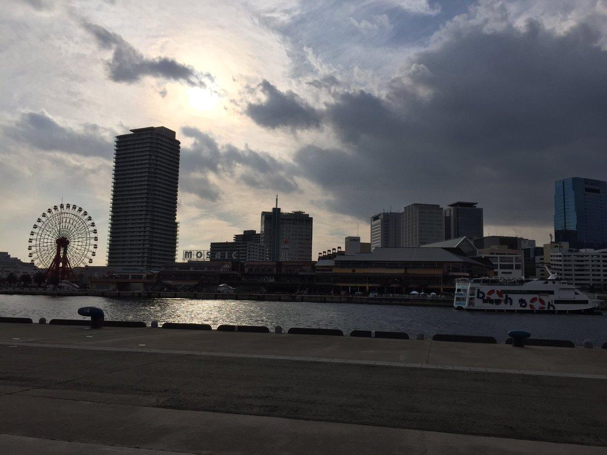 天気 神戸 の 今日 神戸市の10日間天気(6時間ごと)