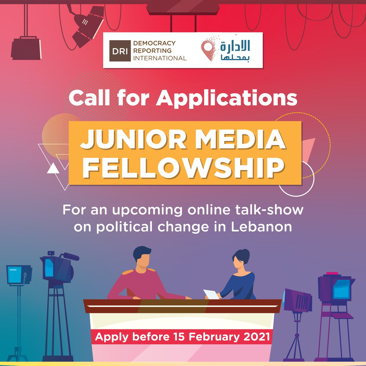 Are you interested in a #fellowship to participate in the #production of an #online show on #political change in #Lebanon?  Apply now on this link  #dolar #Covid_19 #Corona #media #journalist