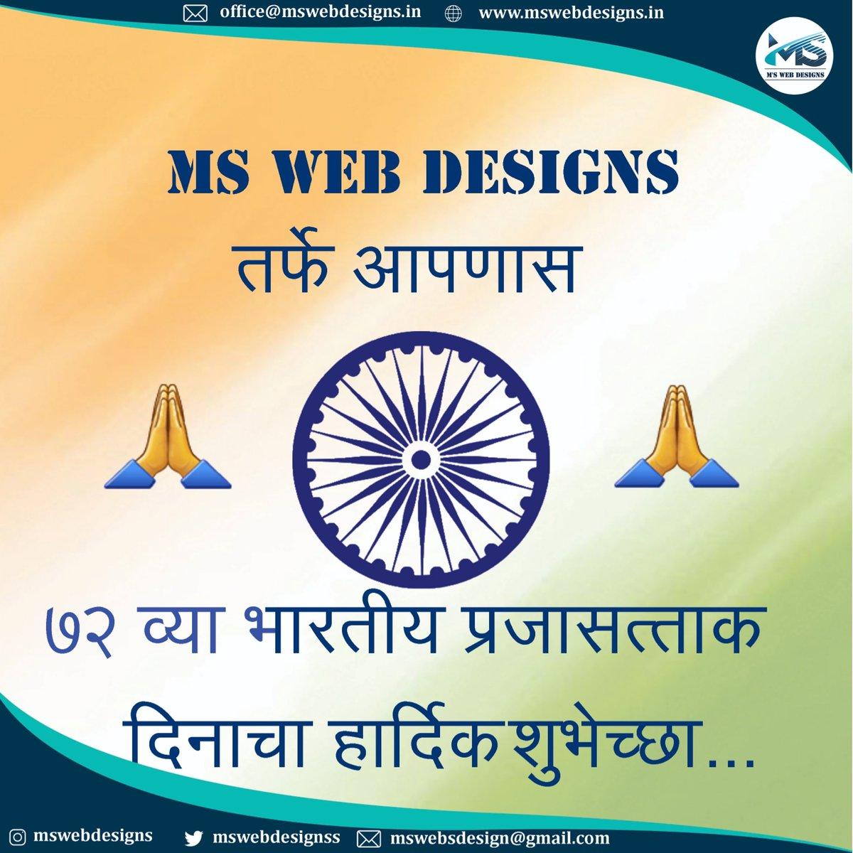 "🔷 M'S WebDesigns ""Where Creativity meets Design""  Visit:    #mswebdesigns #webdesigner #webdevelopment #webstagram #webdeveloper #websitedesign #engineering #business #businessowner #graphicdesign #graphicdesigner  #maharashtra"