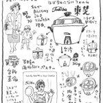 yamasakkiのサムネイル画像