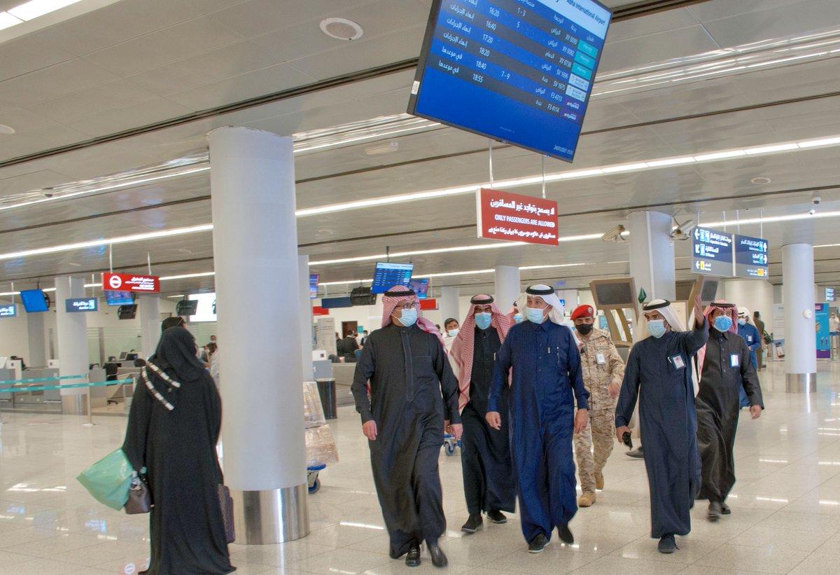 مطار أبها الدولي Ahbairport Twitter