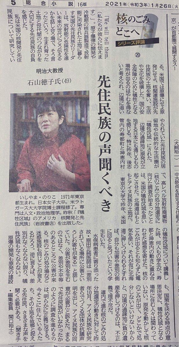 お悔やみ 北海道 掲載 新聞
