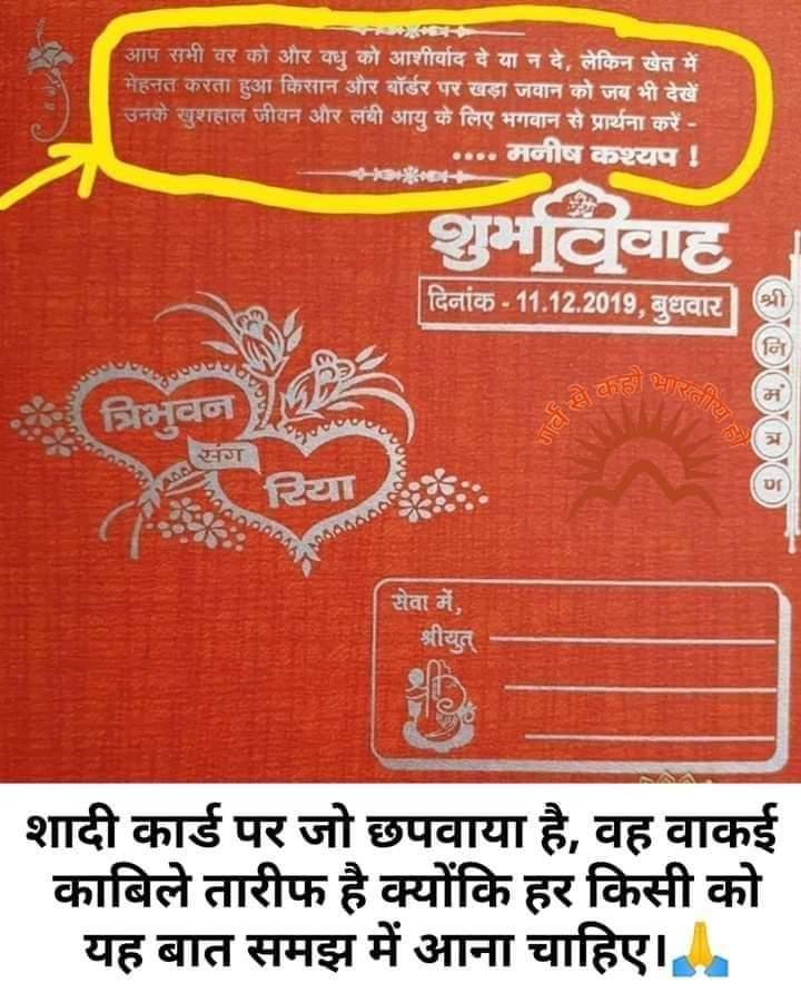 Respect #RepublicDay #RepublicDay2021 #RepublicDayIndia #FarmersProtest #किसान_दिल्ली_फतह_करेगा  #quiz #QuedateEnCasa #QueroBolsonaroAte2026 #WritingCommunity #EijazKhan #ENHYPEN #Release_Lalu_Yadav #OnThisDay #SarkaruVaariPaata #DeshKiBeti #LIVE #BBTrendMasterRubinaDilaik #JIN