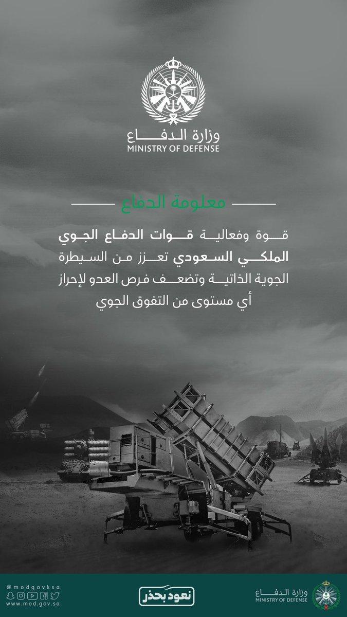 كنز الاسهم Tdawul Saudi Twitter