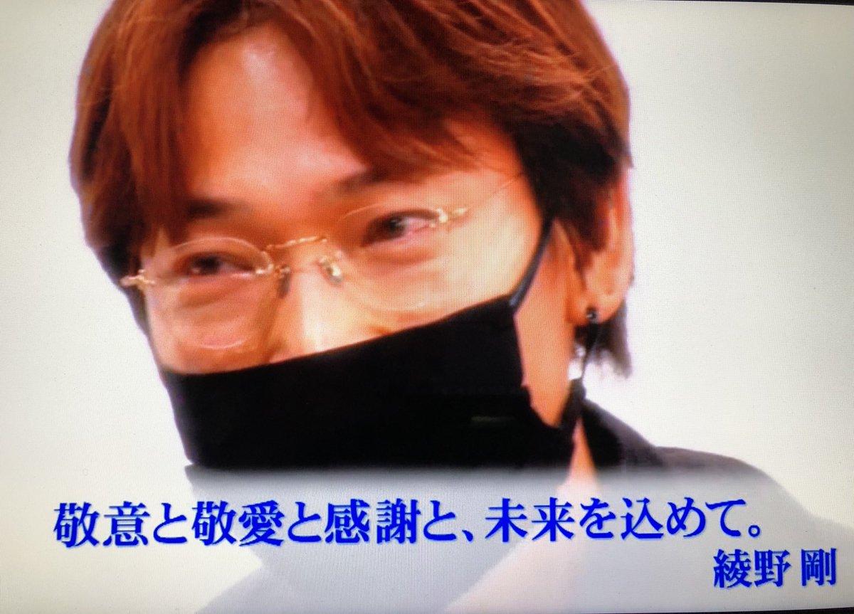 モニタリング 三浦 春 馬 三浦春馬さん秘蔵カットで振り返る「類いまれなる才能」 (2020年9月26日)