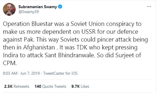 @Swamy39 @Shawshanko Archives: Dr. @Swamy39 jee's June 2019 Tweet on Operation Blue Star & Soviet Union.. 💥🌟
