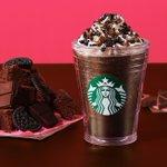 スターバックスのバレンタインシーズン限定ドリンク第2弾「チョコレート オン ザ チョコレート フラペチーノ」が新登場
