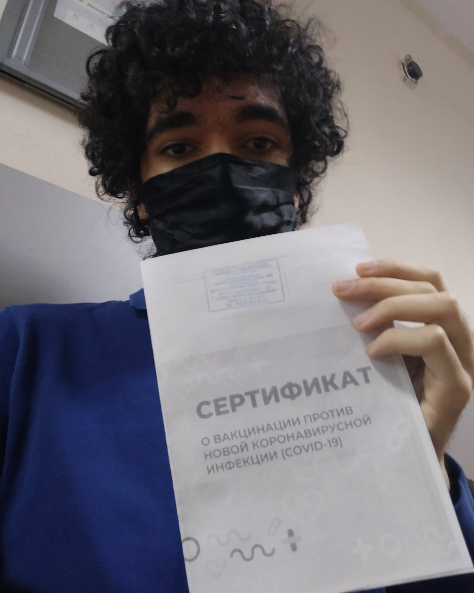 I got the second dose of vaccine. Hopefully, pandemic will end soon and we will be able to restart our weekly strikes! Climate crisis is no less real than corruption in Russia. The government hasn't done anything on climate policy for last decades. We have a lot of work to do. https://t.co/PSYn0pOBYa