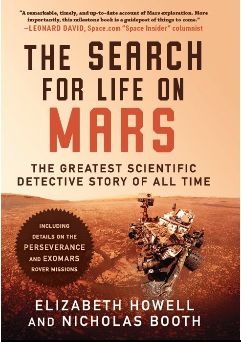 """In just over three weeks' time, NASA's next Mars mission will land - come what may - in an ancient crater. Once again, there will be """"the seven minutes of terror"""" - though for many working on the project, there have been seven years of it getting everything ready #countdowntomars"""