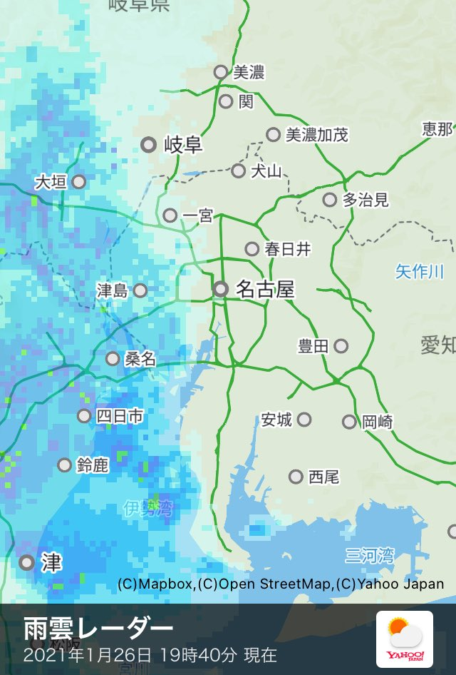 鎌倉 ヤフー 天気