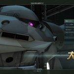 Image for the Tweet beginning: #バトオペ2 #PS5Share, #機動戦士ガンダム バトルオペレーション2